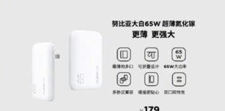 nubia flat gan charger 65W caricabatterie piatto multi-porta prezzo 2