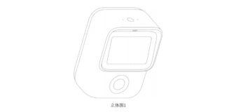 xiaomi brevetto smart screen speaker educativo bambini