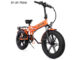 codice sconto engwe ep-2 pro offerta coupon bici elettrica