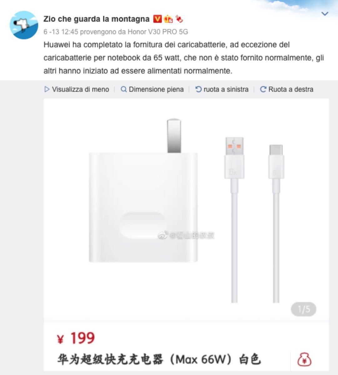 huawei fornitura caricabatterie smartphone ripresa