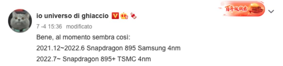 qualcomm snapdragon 895 rumor 05/07