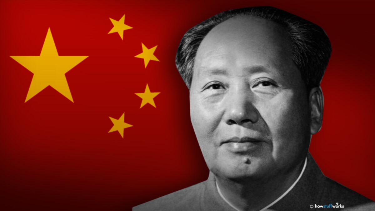 cina mao zedong