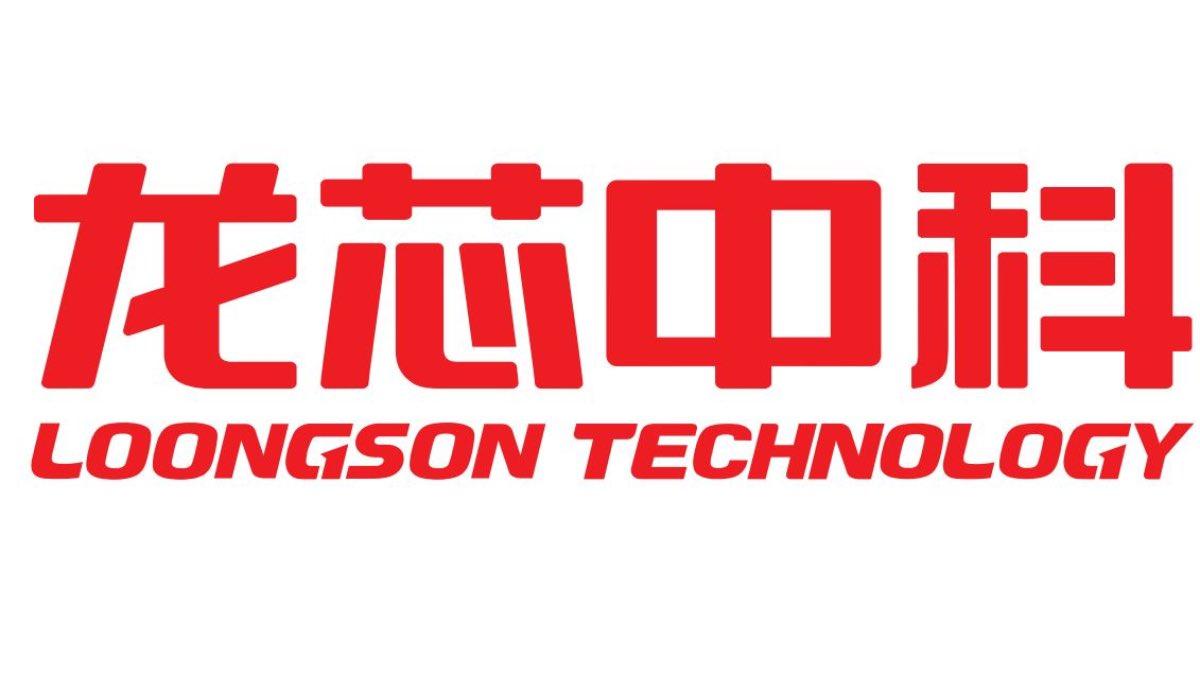 loongson 3a5000 primo processore pc kit istruzioni cinese 2