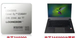 loongson 3a5000 primo processore pc kit istruzioni cinese