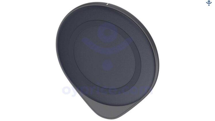 oppo brevetto ricarica magnetica caricabatterie magsafe 31/07-1