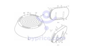 oppo brevetto ricarica magnetica caricabatterie magsafe