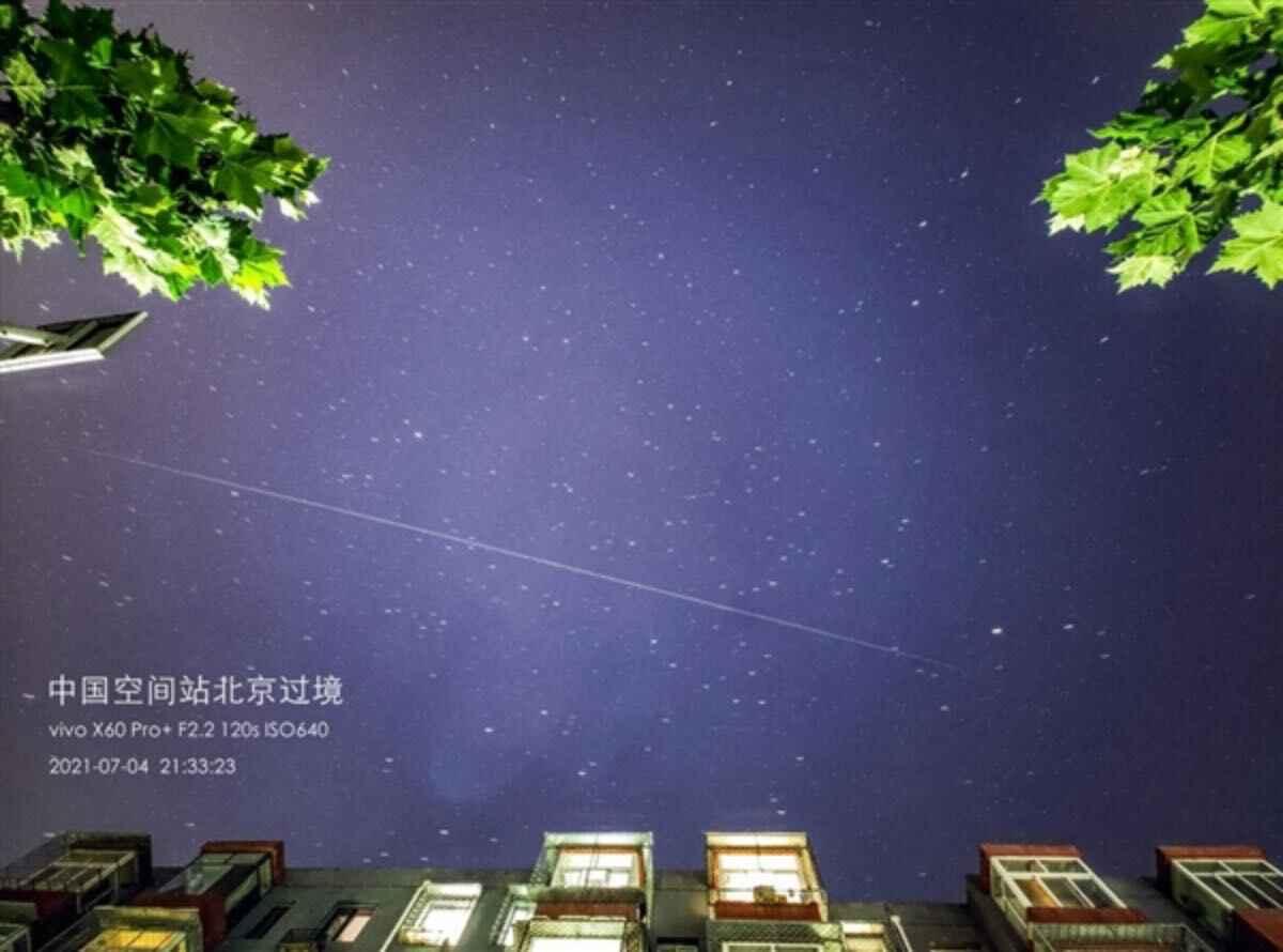 vivo x60 pro plus fotocamera stazione spaziale cinese 2