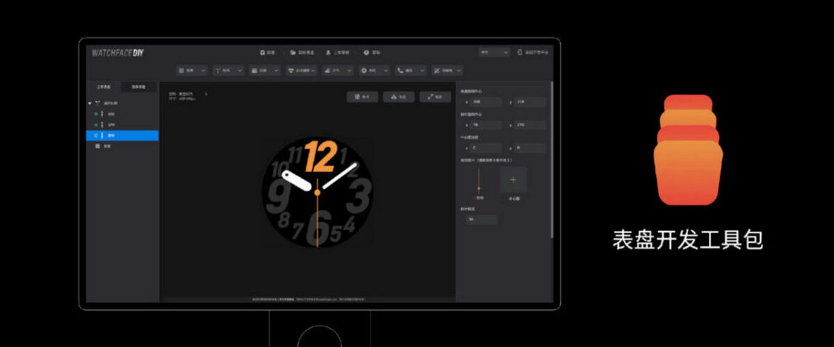 zepp os caratteristiche uscita smartwatch supportati