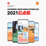 xiaomi red dot awards 2021