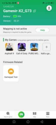 GameSir software