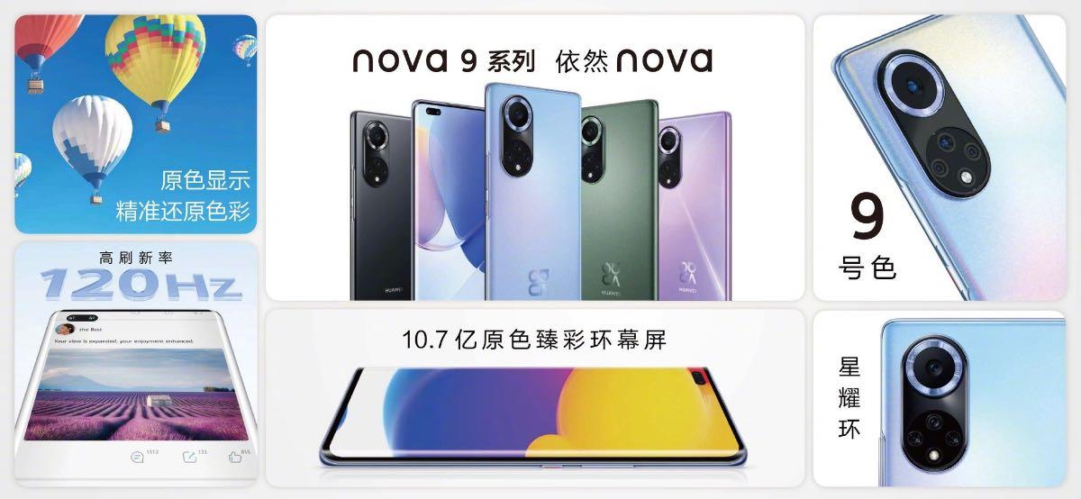 huawei nova 9 pro caratteristiche specifiche tecniche prezzo uscita 23/09 2