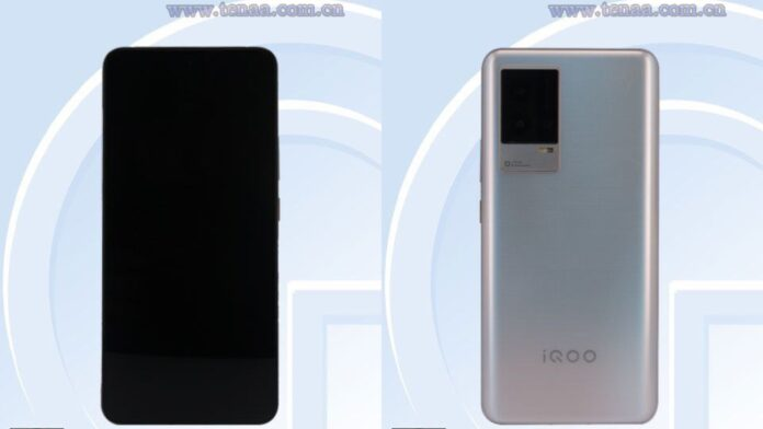 iqoo neo 7 caratteristiche specifiche tecniche prezzo uscita leak 30/09 copertina