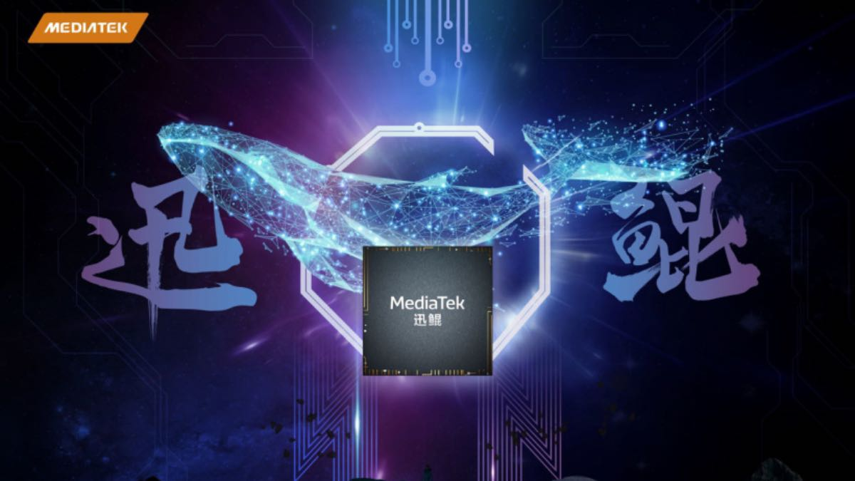 mediatek kompanio 900t chipset tablet 5g 108 MP 2