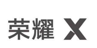 honor x30i specifiche tecniche prezzo uscita leak