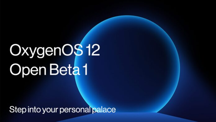 OxygenOS 12 Open Beta 1 oneplus 9 pro download