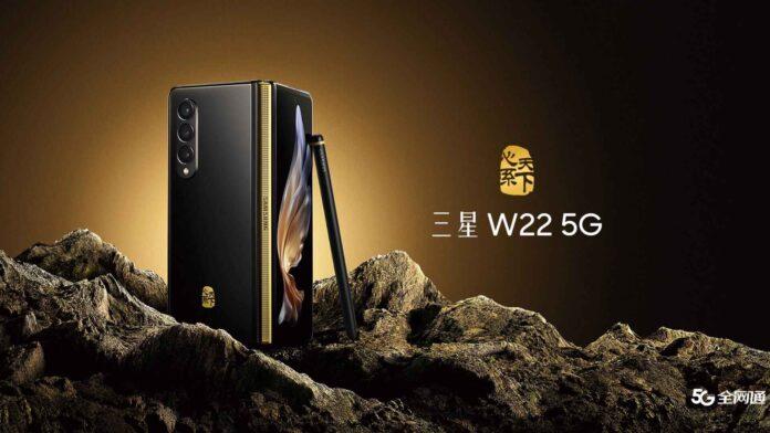 samsung galaxy w22 5g specifiche tecniche prezzo uscita 13/10